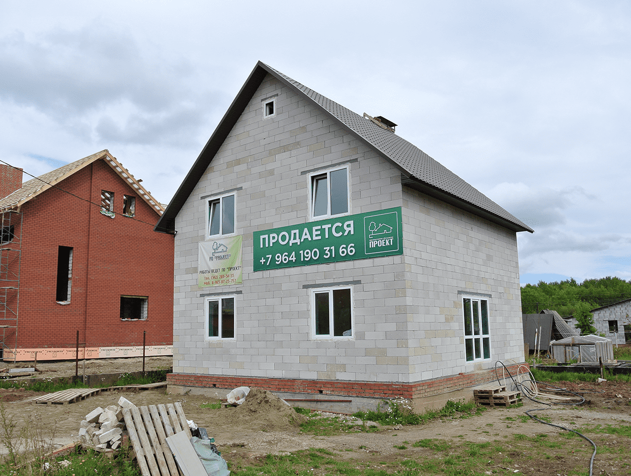 S=126,2 м2, пос. Ново-Бродовский